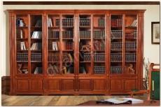 Клаcсическая библиотека
